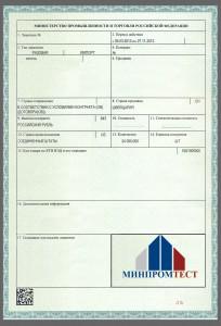 Licenzija-MPT